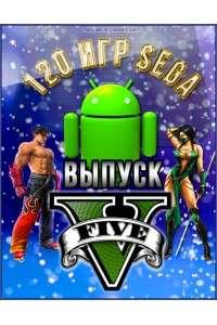 120 игр SEGA на Android | Android