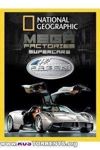 National Geographic: Мегазаводы: Суперавтомобили: Пагани | HDTVRip-AVC