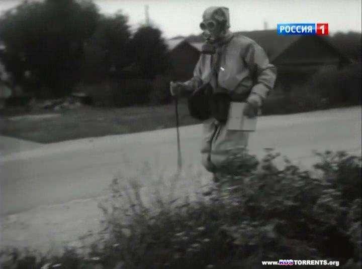 Взорвать СССР. Ядерный апокалипсис | SATRip