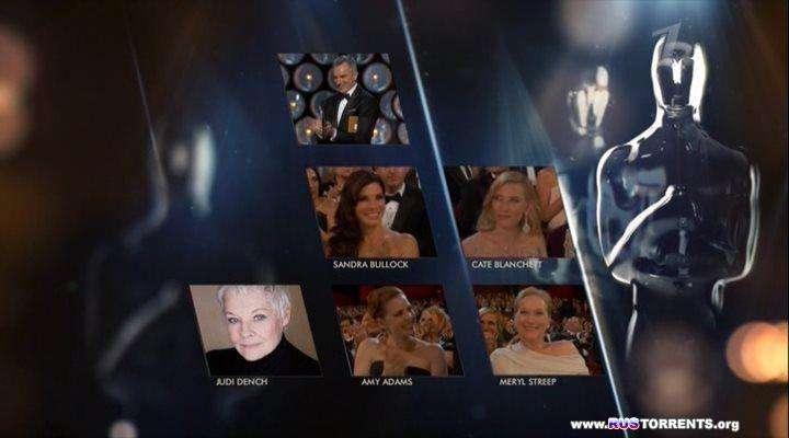 86-я церемония вручения премии «Оскар» | SATRip