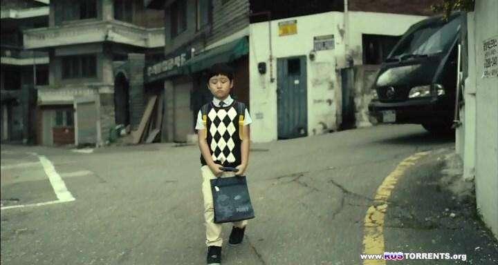 Монтаж | DVDRip
