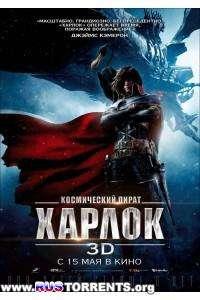 Космический пират Харлок | BDRip 720p | Лицензия