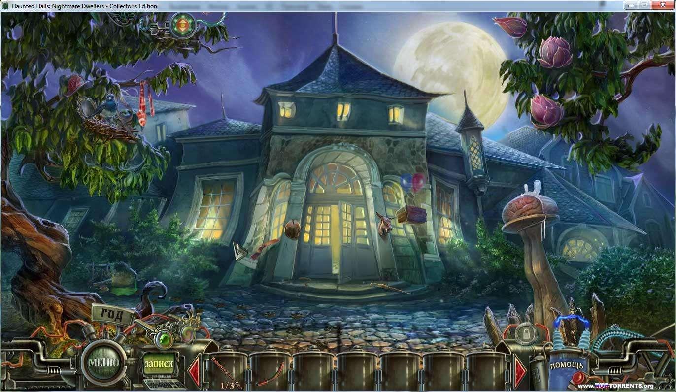 Дома с привидениями: Ожившие кошмары. Коллекционное издание