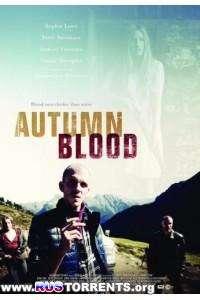 Осенняя кровь | DVDRip | L1