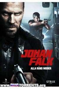 Юхан Фальк 9 | DVDRip | L1