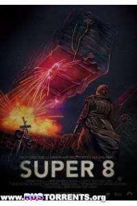 Супер 8 | HDRip | Лицензия