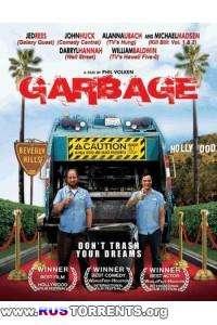 Голливудский мусор | HDTVRip-AVC