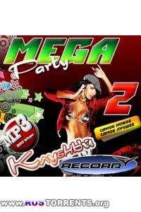 Mega Party Клубный 2 50/50