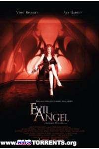 Ангел зла | HDRip