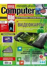 Computer Bild №6 [март 2015] | PDF