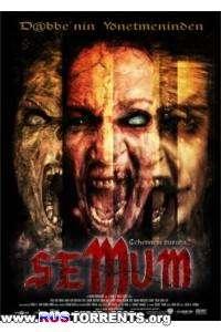 Семум | DVDRip