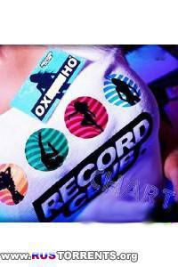 VA - Record Club Chart № 208