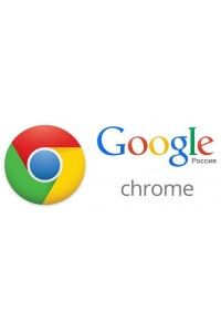 Google Chrome 41.0.2272.118 Enterprise [x86-x64] | PC