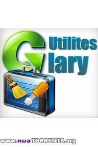 Glary Utilities Pro 4.4.0.86 Final| RePack (& Portable) by D!akov