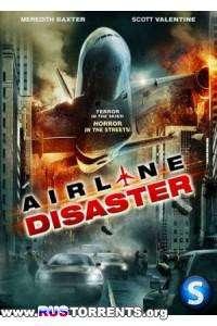 Катастрофа на авиалинии