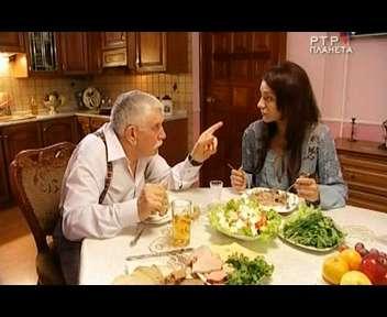 Любовь на острие ножа [01-04 серии из 04] | DVD5