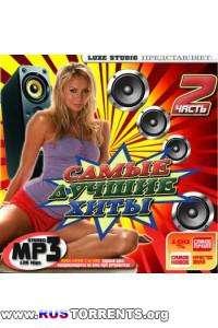VA - Самые лучшие хиты №2  (2010)