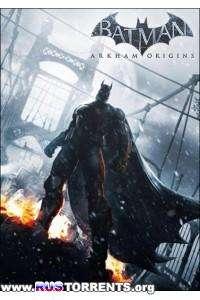 Batman: Arkham Origins | Лицензия