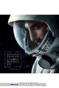 L'One - Одинокая вселенная | MP3