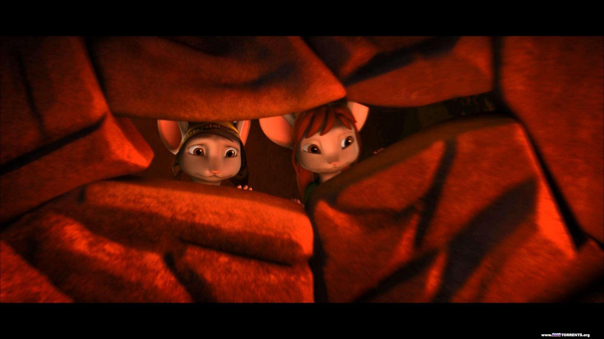 Приключения мышонка | BDRemux 1080p | Лицензия