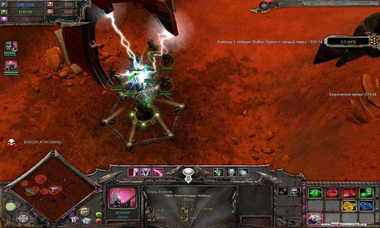 Warhammer 40.000: Dawn of War - Soulstorm | PC
