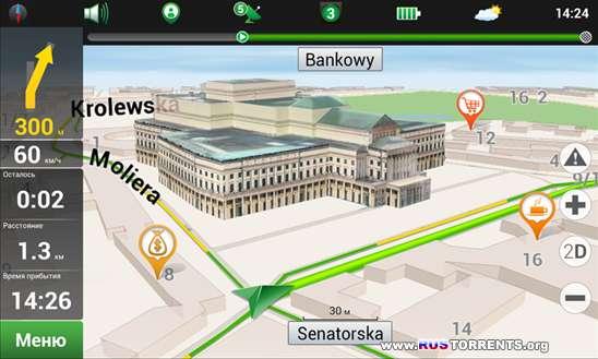 Навител Навигатор v8.7.0.74 | WinPhone