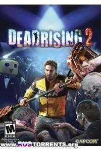 Dead Rising 2   Repack от Fenixx