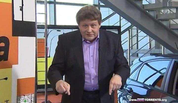 Первая передача (эфир от 31.03.2013) | SATRip
