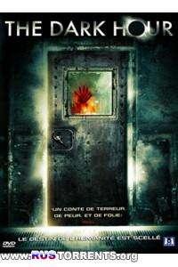 Темный час, Время тьмы | DVDRip