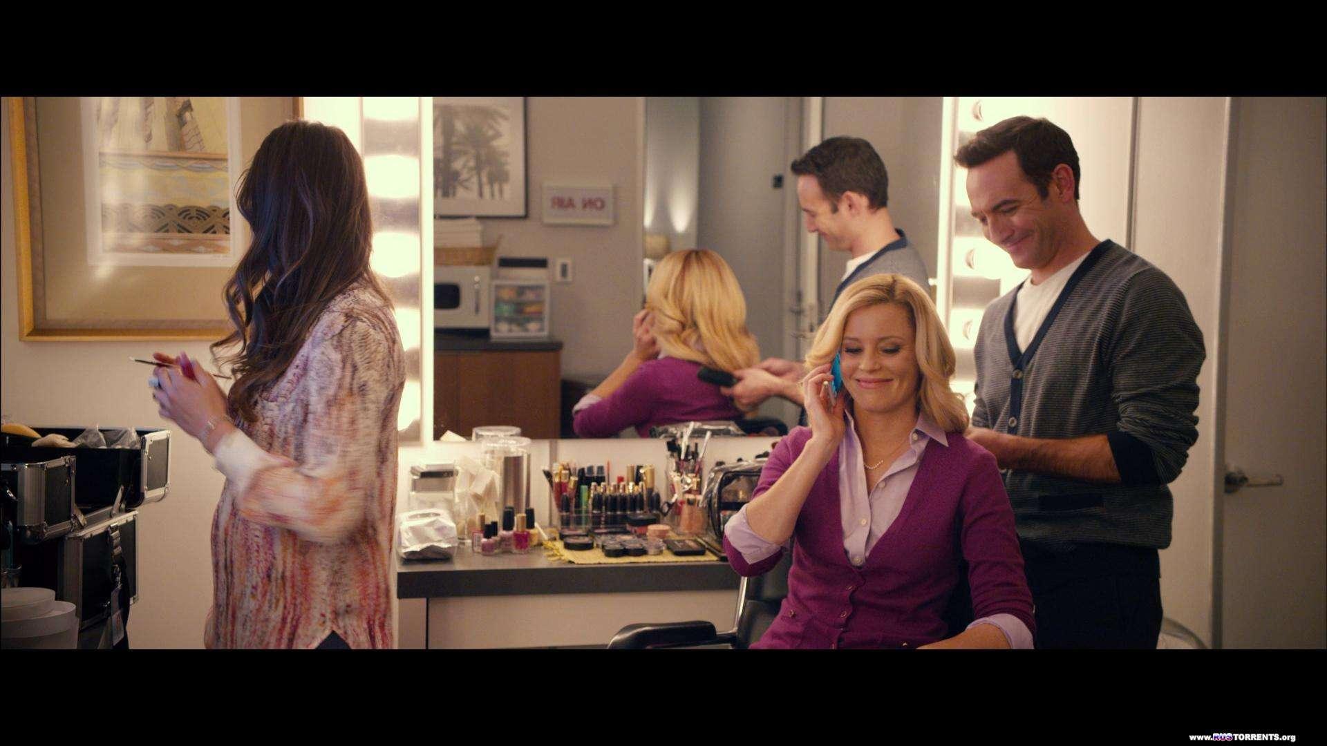 Блондинка в эфире | BDRemux 1080p | Лицензия
