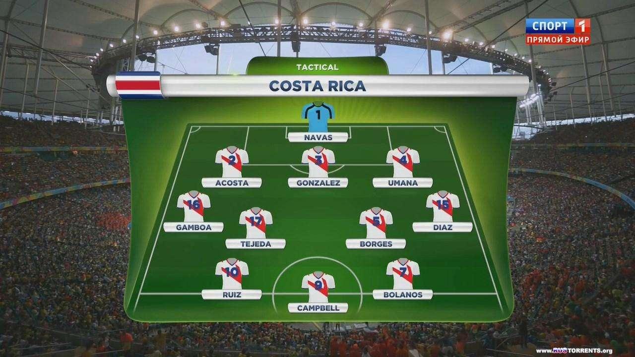 Футбол. Чемпионат мира 2014. 1/4 финала. Нидерланды - Коста-Рика | HDTVRip 720p