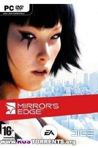 Mirror's Edge | PC | Лицензия