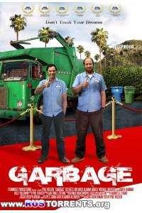 Голливудский мусор   WEBDLRip   НТВ+