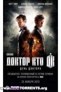 Доктор Кто: День Доктора | HDTVRip