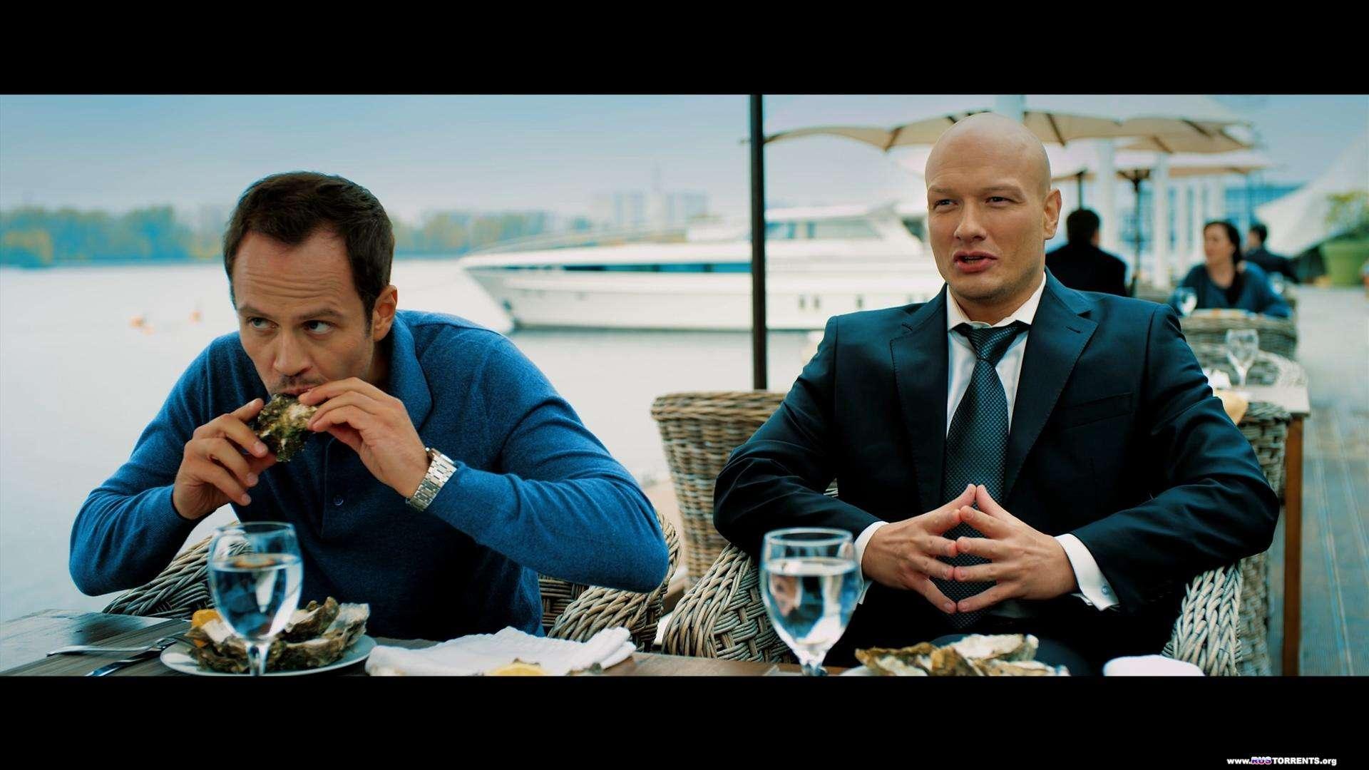 Одноклассники.ru: НаCLICKай удачу | Blu-Ray 1080p | Лицензия