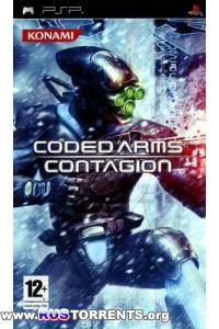 Coded Arms: Contagion | PSP
