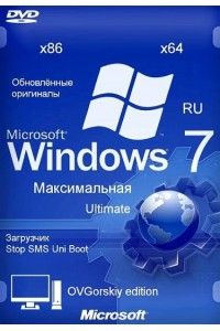 Windows 7 Максимальная Orig w.BootMenu by OVGorskiy 01.2015 (x86/x64) RUS