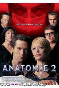 Анатомия 2 | DVDRip