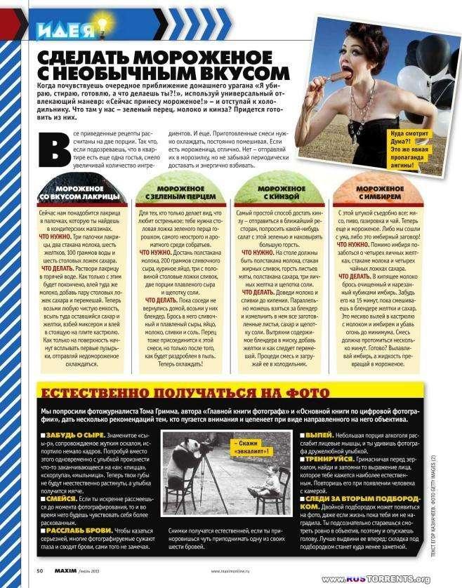 Maxim �7
