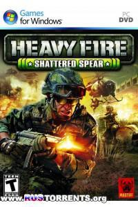 Heavy Fire: Shattered Spear [v.1.0] | RePack от R.G.OldGames