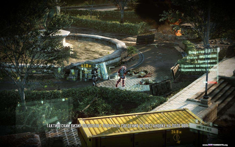 Crysis 2 [v 1.9][Maximum Edition] | Лицензия от PROPHET