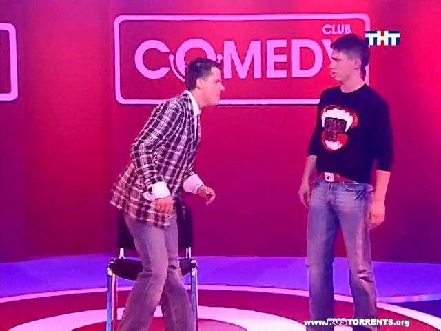 Comedy Club. Бенефис Гарика Харламова и Тимура Батрутдинова. Часть 1