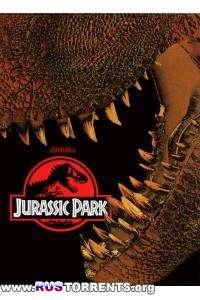 Парк Юрского периода | BDRip 1080p