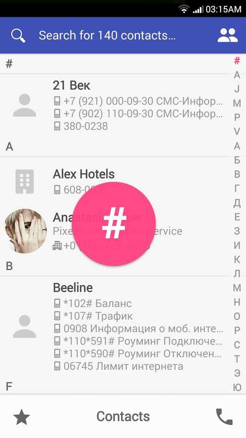 PixelPhone PRO v3.9.5 | Android