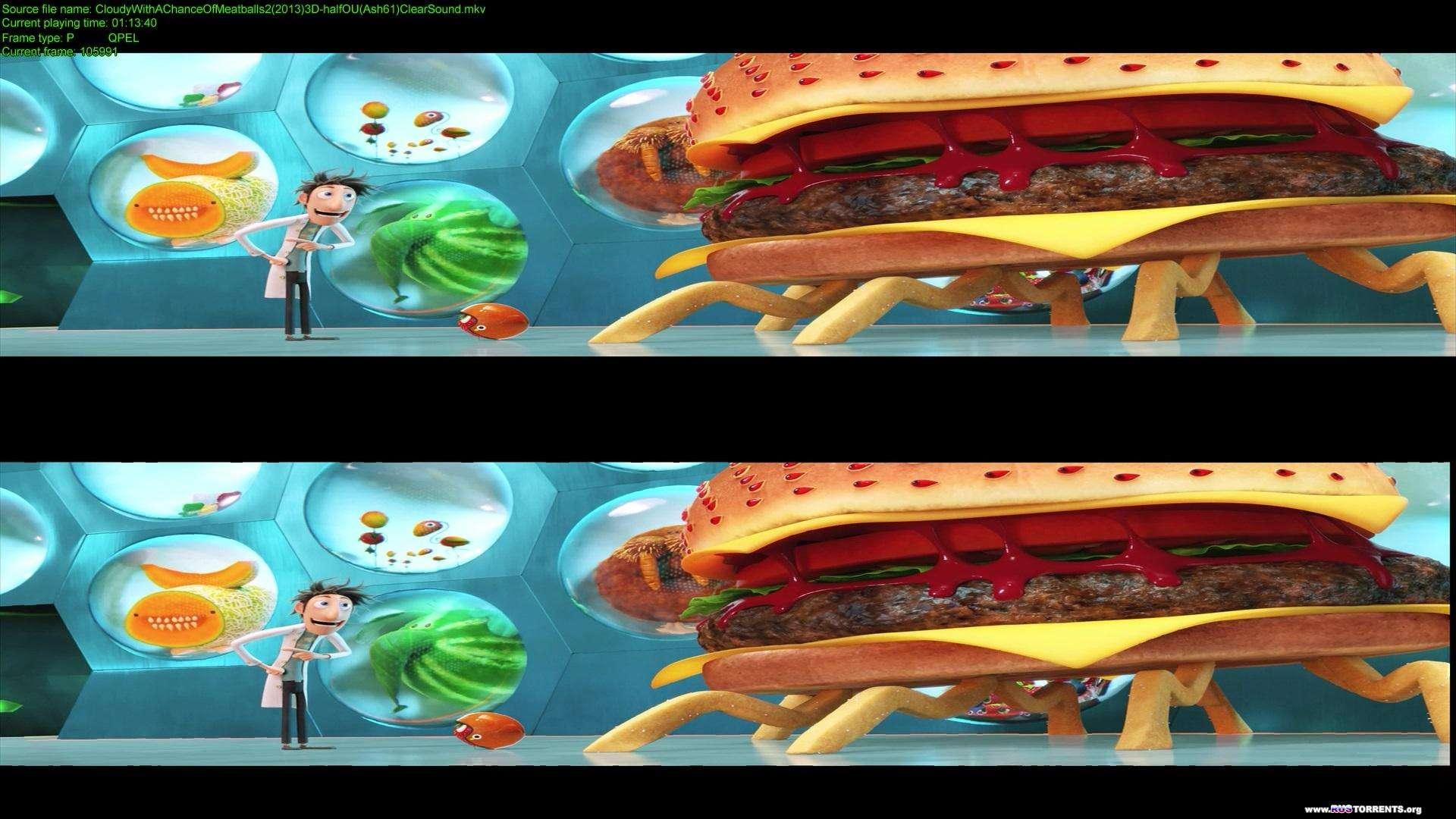 Облачно... 2: Месть ГМО | BDRip 1080p | 3D-Video | halfOU | Лицензия