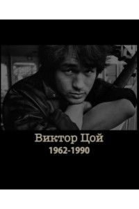 AVK ft. Lola Tatlyan - Звезде по имени Солнце | WEBRip 720p