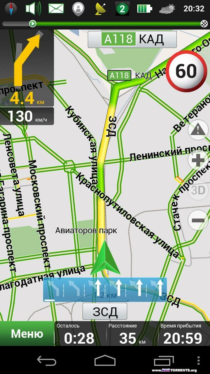 ������� ��������� v8.5.0.35 + ����� Q2 2013 | Android