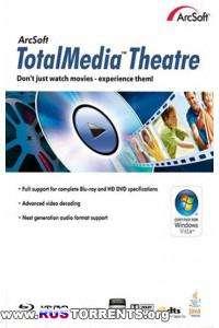 Arcsoft TotalMedia Theatre 6.7.1.199 Final | РС
