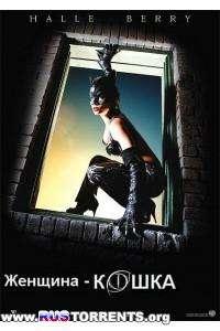 Женщина кошка | HDRip