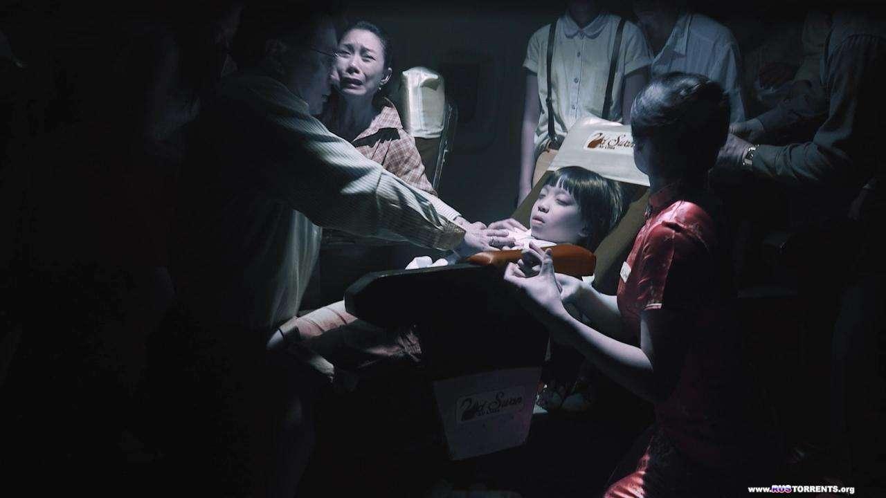 407: Призрачный рейс | BDRip 720p | НТВ+